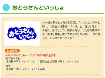 mmi_otousan_01.jpg